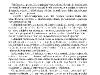 colinde_Page_009.jpg