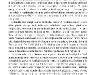 colinde_Page_015.jpg