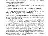 colinde_Page_016.jpg
