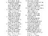 colinde_Page_176.jpg
