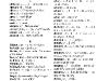 colinde_Page_211.jpg