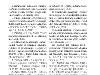 colinde_Page_215.jpg