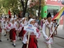 2008 - Bulgaria