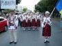 2007 - Macedonia