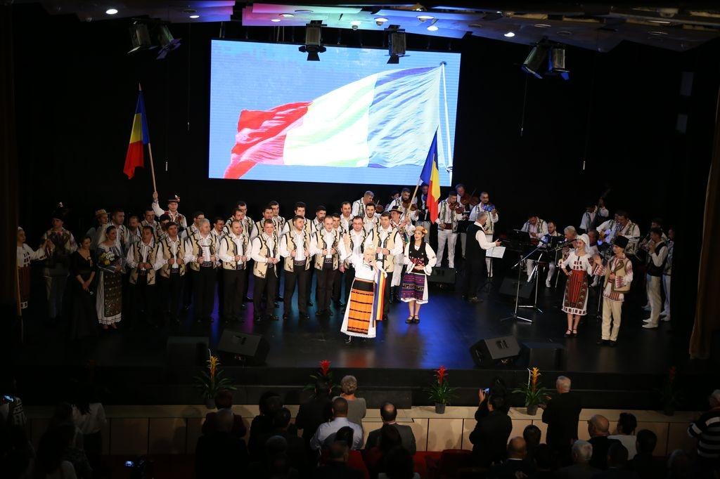 "Spectacol-Sava Negrean Brudascu, ansamblul ''Doin Baraganului'' si Corala ""Sf MIna"""