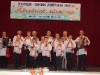 Grup fluierasi V. Ciorii - Premiul I