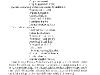 colinde_Page_017.jpg