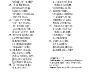 colinde_Page_067.jpg