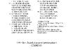 colinde_Page_130.jpg