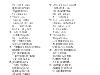 colinde_Page_167.jpg