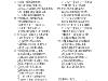 colinde_Page_178.jpg