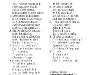 colinde_Page_181.jpg
